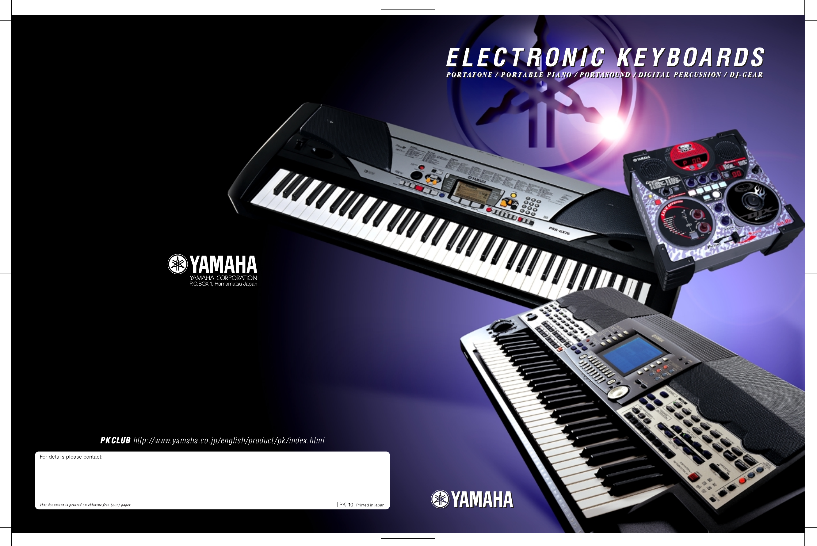 Yamaha Es Owners Manual