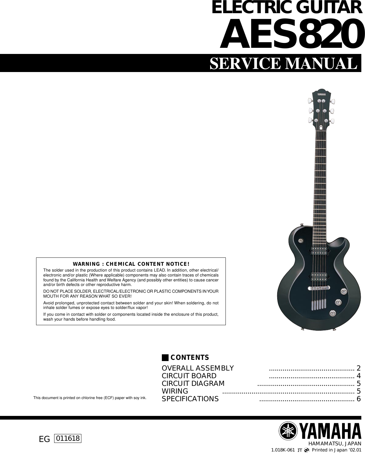 Yamaha Guitar Aes820 Users Manual Electric B Wiring Diagram