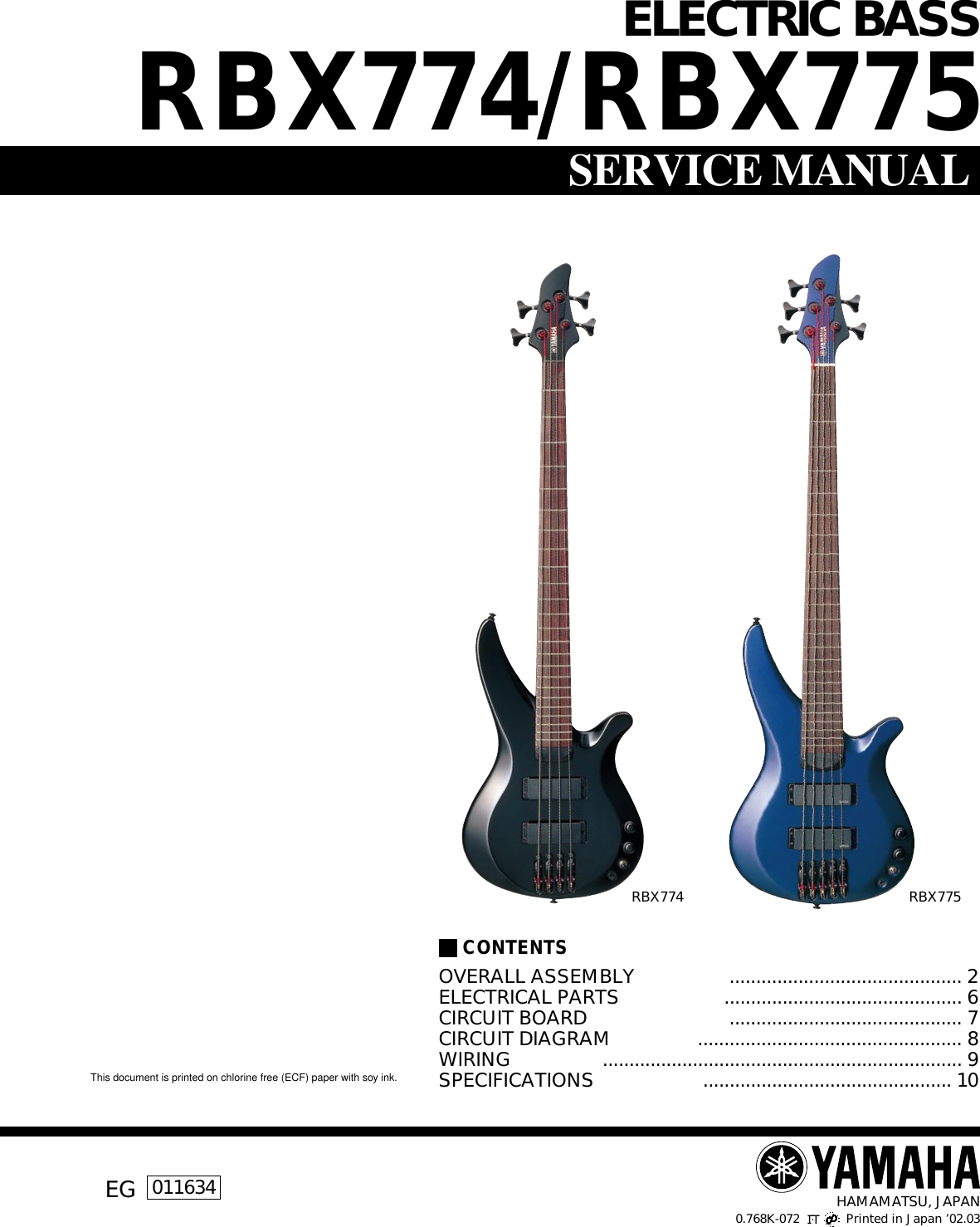 Yamaha Guitar Electric Bass Users Manual Wiring Schematic