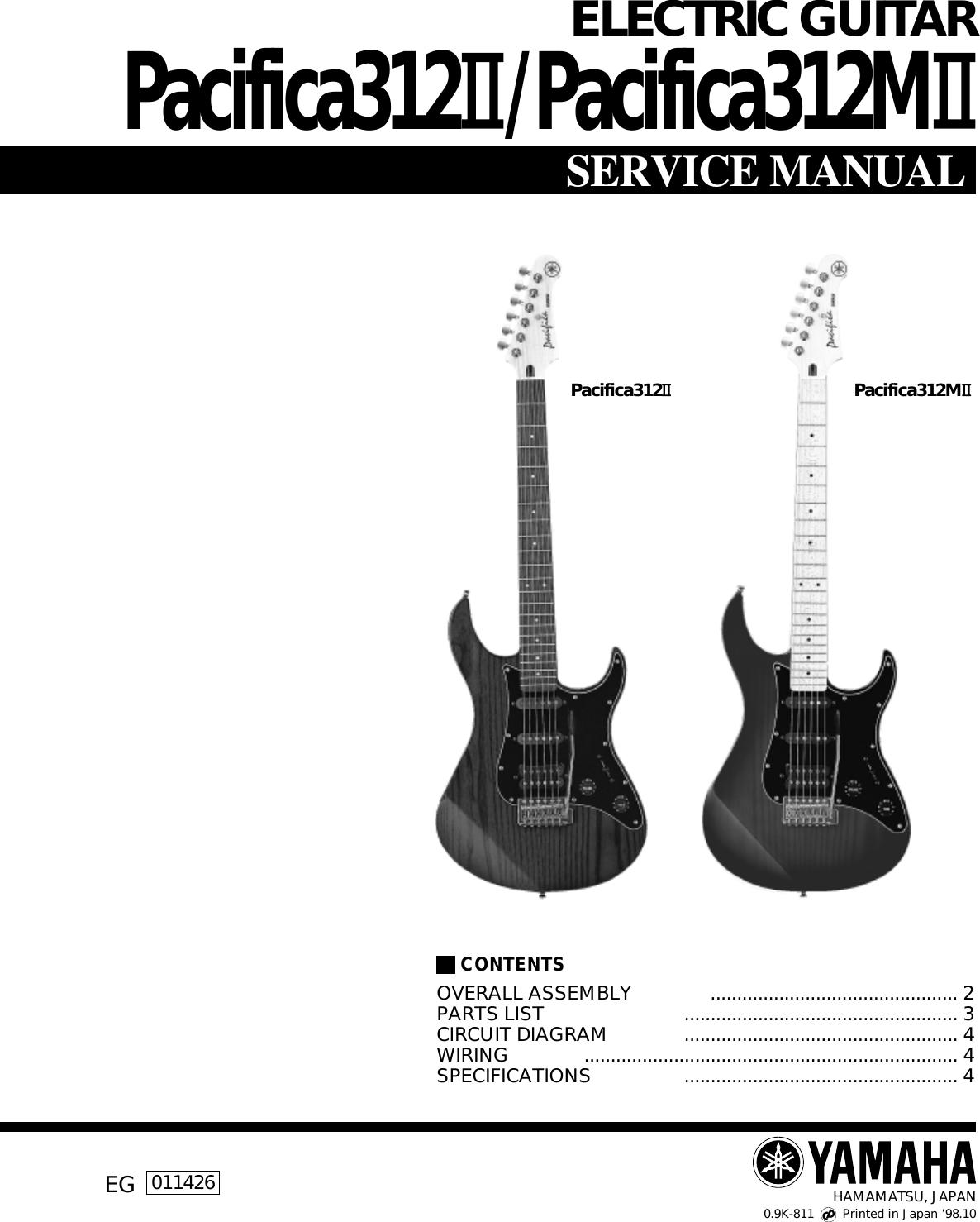 Basic Guitar Electronics Manual Guide