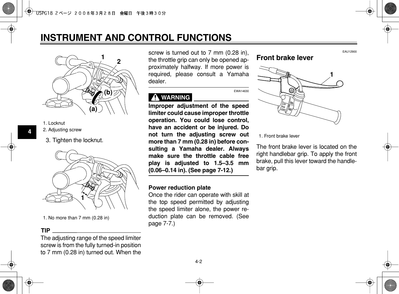 Yamaha Pw50Y Users Manual PW50 Owners
