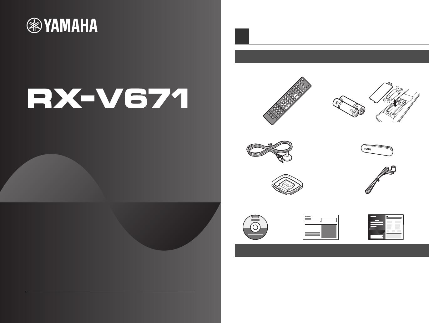 Yamaha 01EN_RX V671_esg_U_for_CD RX V671 Easy Setup Guide Esg En