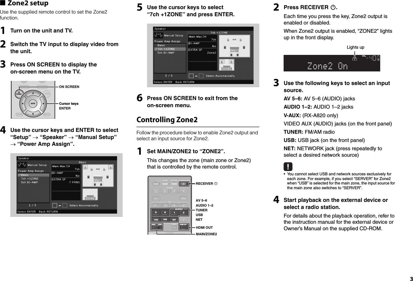 How To Setup Zone 2 On Yamaha Receiver