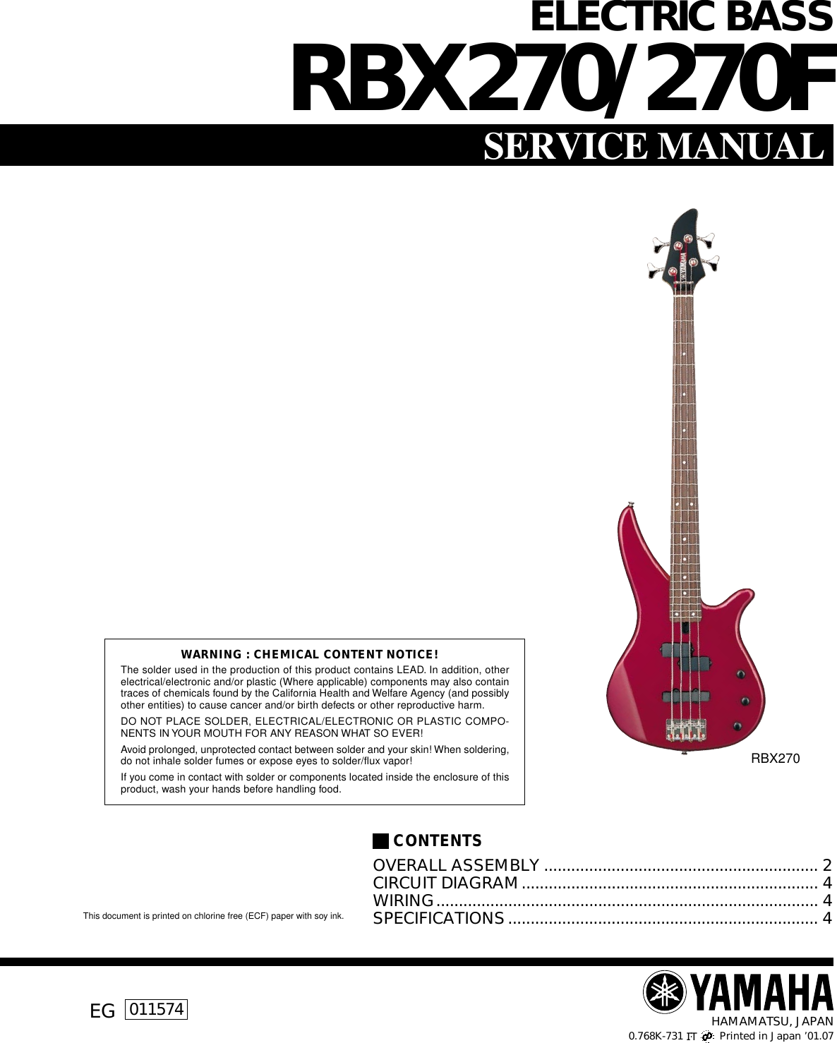 Luxury Yamaha Bass Guitar Wiring Diagram Photo Electrical Diagram