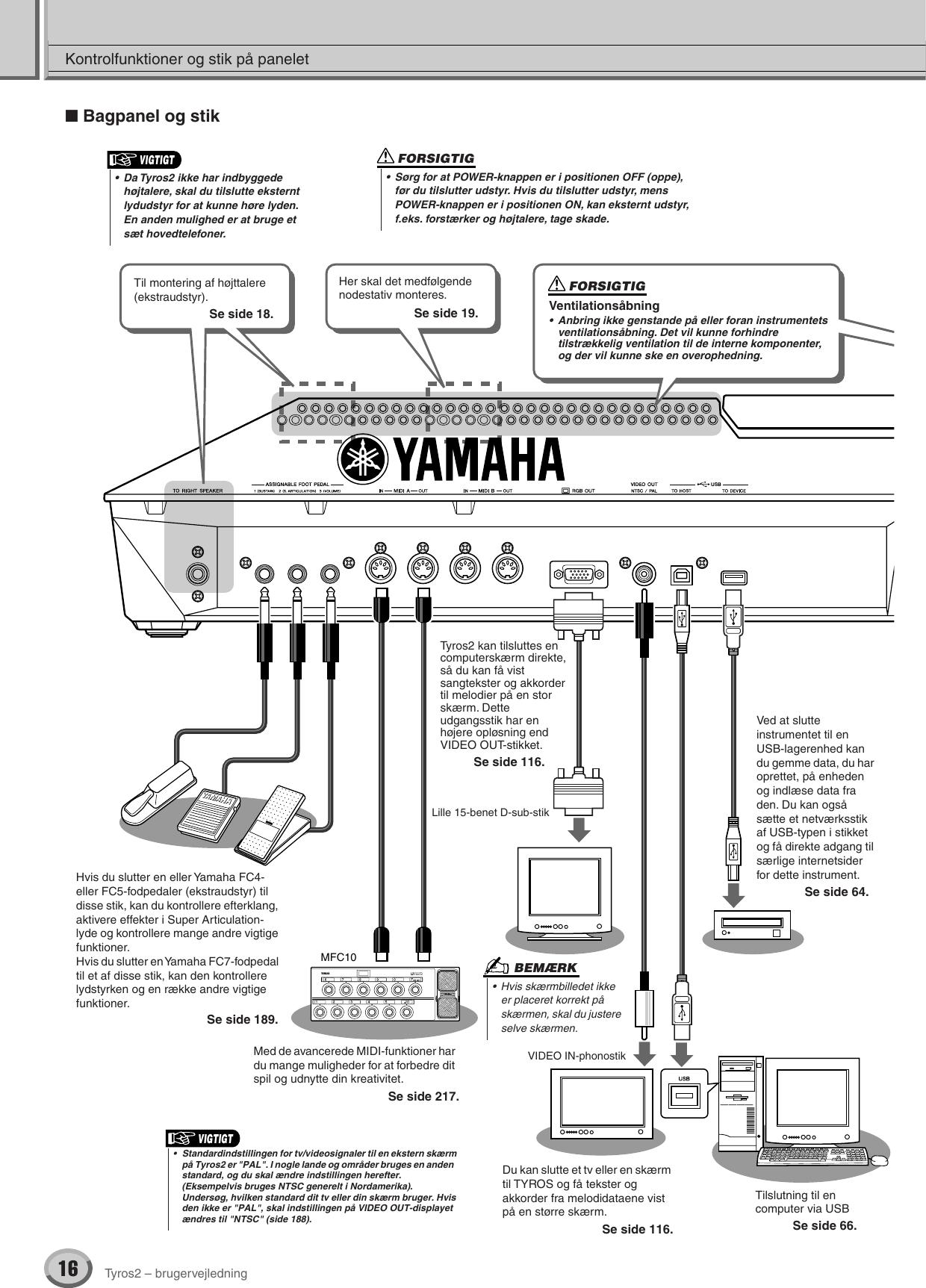 Yamaha-modtageren tilslutter sig