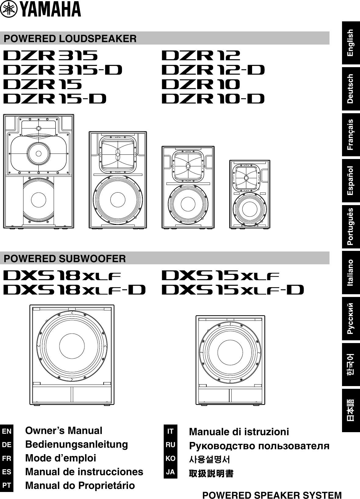 Yamaha Owner S Manual