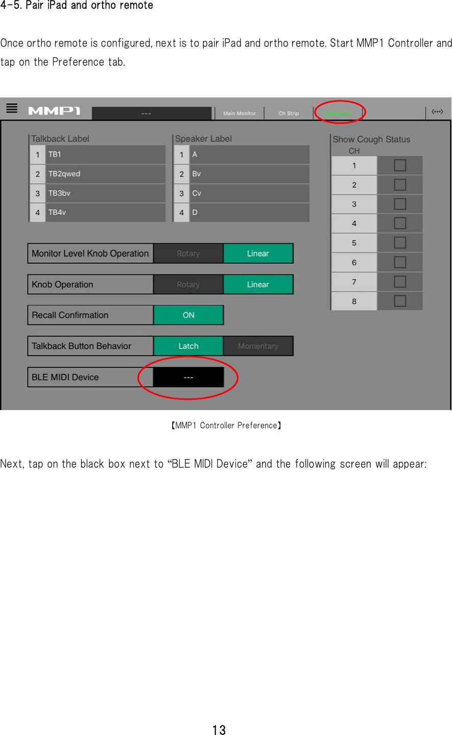 Yamaha Ortho Remote For MMP1 Setup Guide