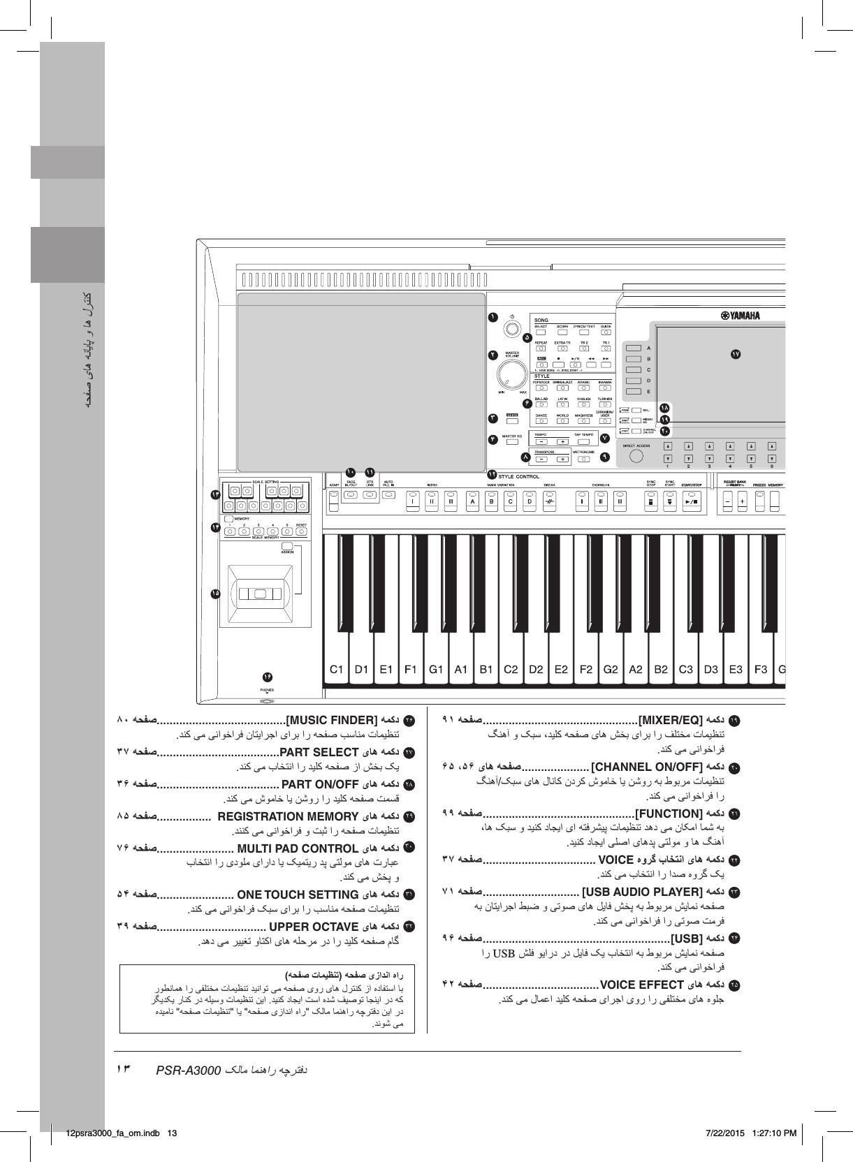 Yamaha PSR A3000 Owner's Manual Psra3000 Fa Om A0