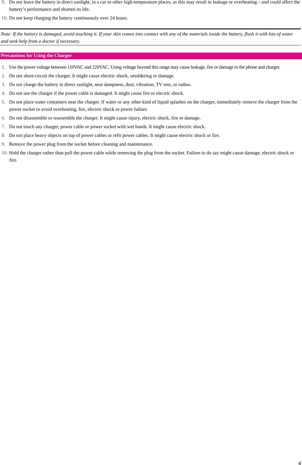 calaske - T mobile manuals picture message settings