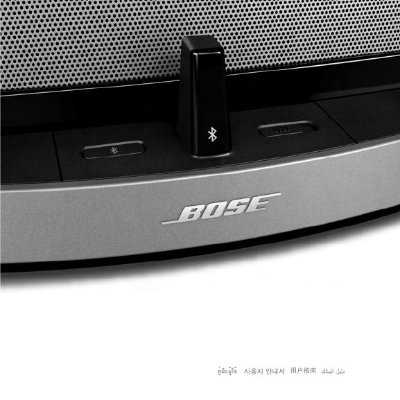 Bose Z5GBT Bluetooth Adapter User Manual BMX BT DockOG
