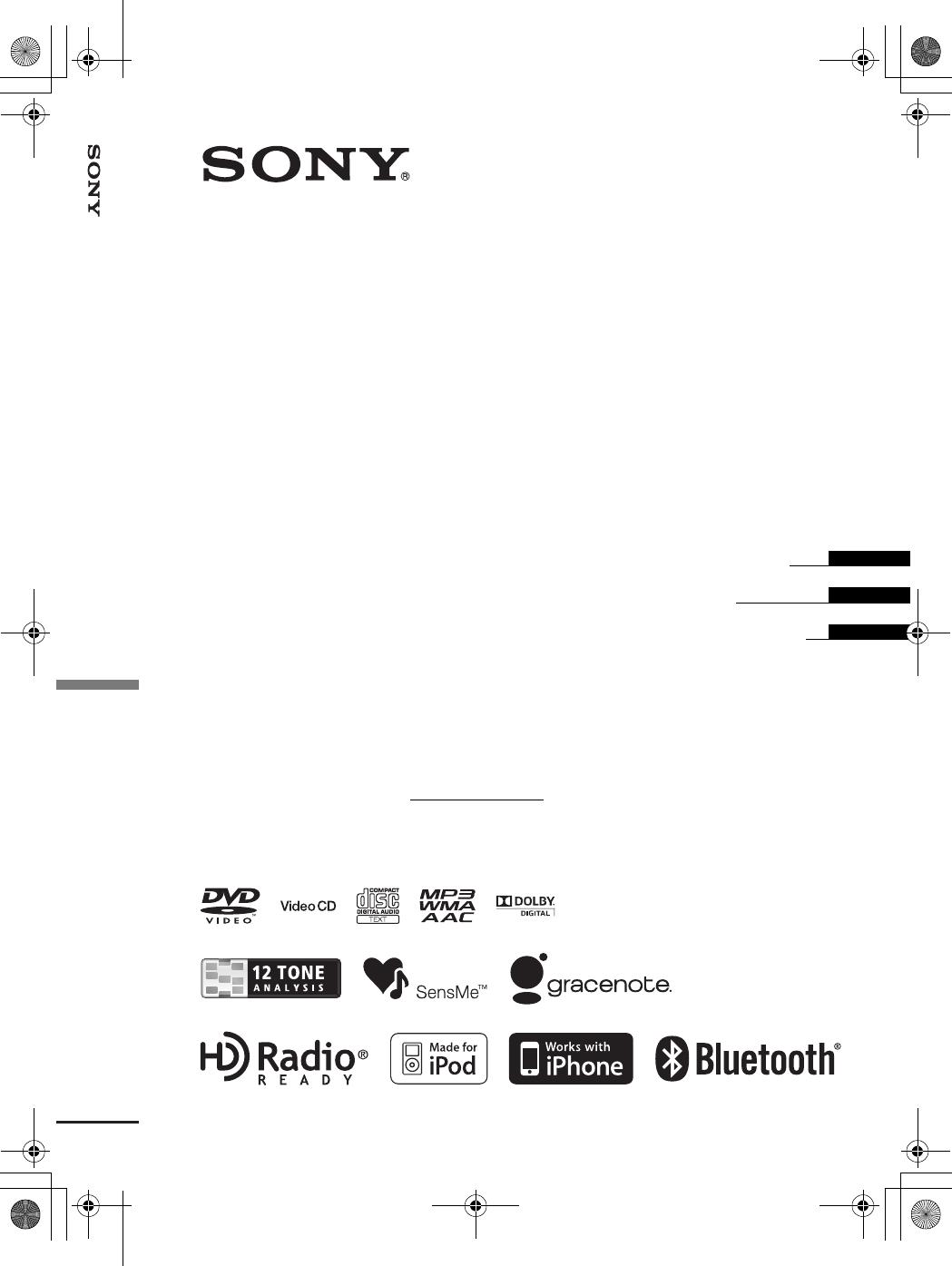 Sony Xav70bt Av Center User Manual Xav 70bt Wiring Diagram