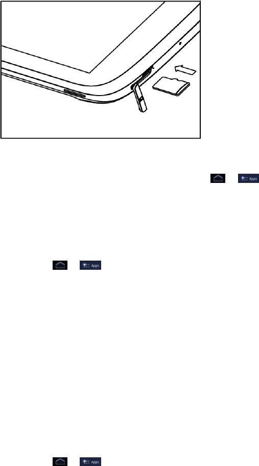 ZTE V55 ZTE OPTIK User Manual