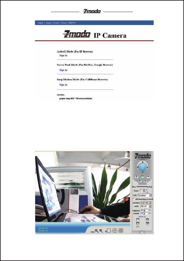 ZMODO Technology I12316GY IP-CAM User Manual CM I12316GY