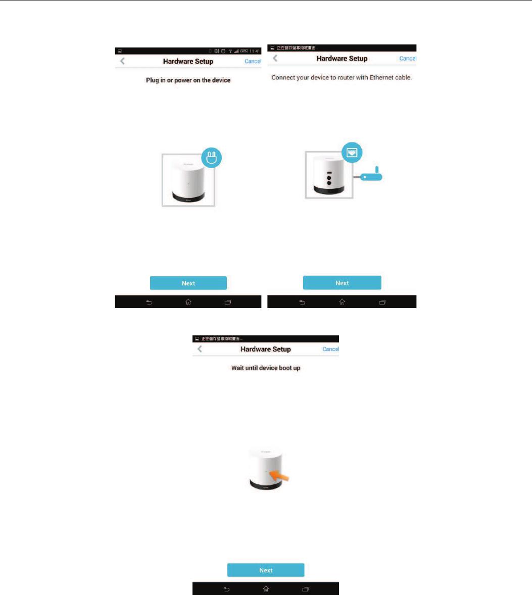 D Link CHG020A1 mydlinkTM Connected Home Hub, Smart home