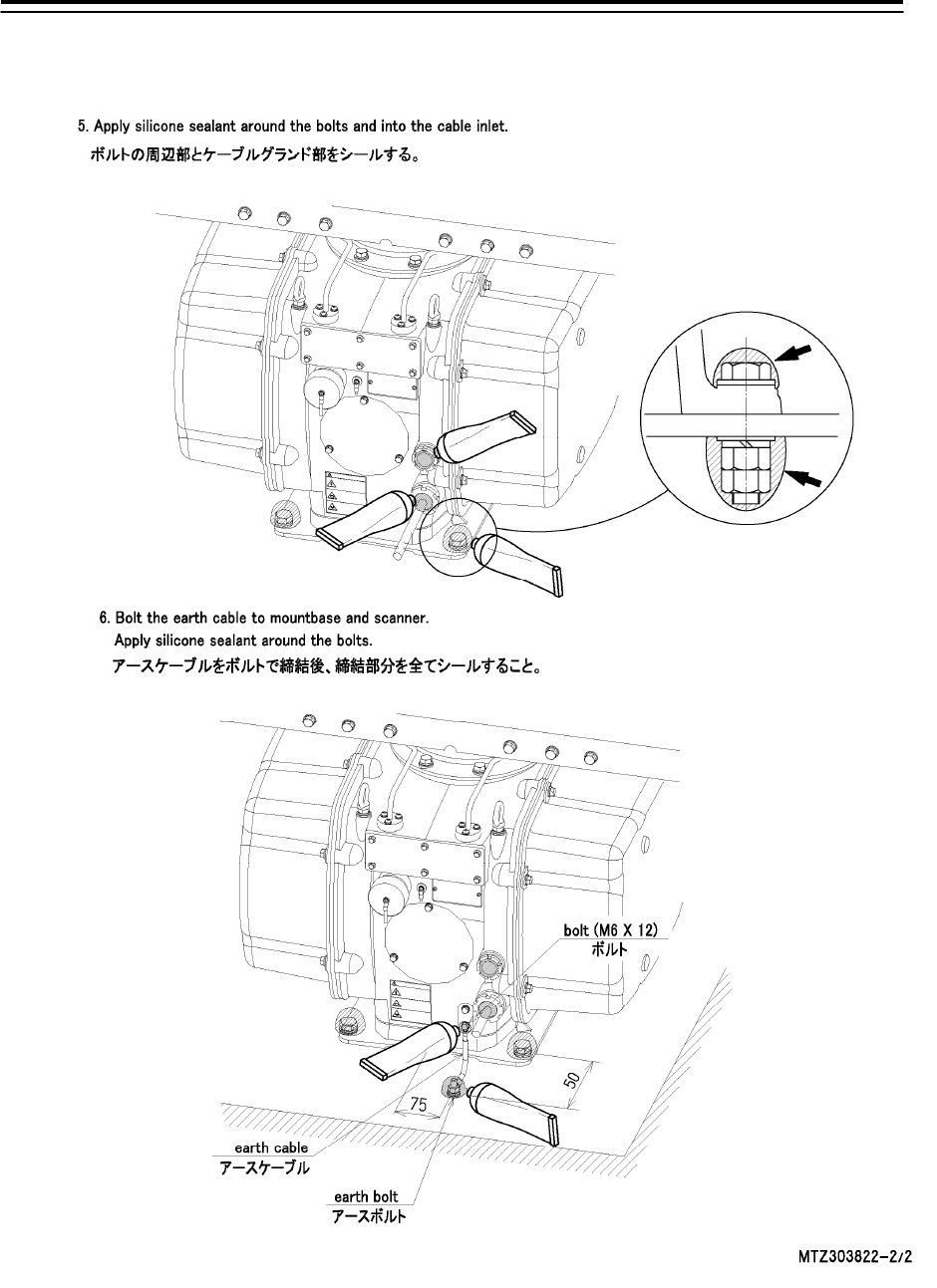 Japan Radio Co Nke2632 Solid State S Band Marine Radar User Manual Vector 9000 Gps Wiring Diagram Installation Of Scanner Unit 22 For The Specified Model