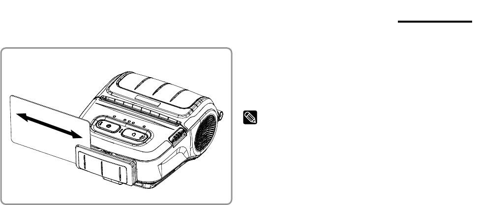 BIXOLON SPP-R310 MOBILE PRINTER User Manual