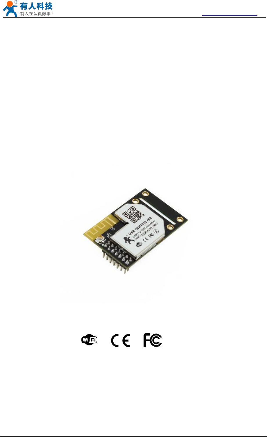 Shandong USR IOT Technology USR-WIFI232 Serial to WIFI