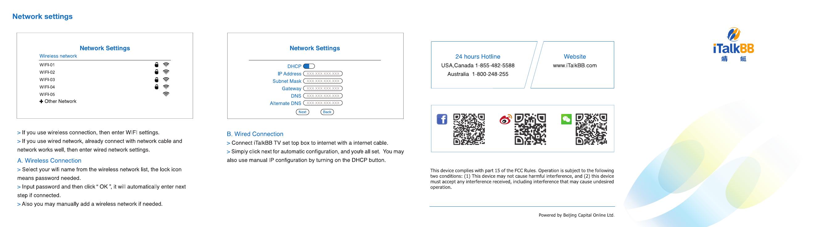 Beijing Capital Online Network Technology A5905 iTalkBB