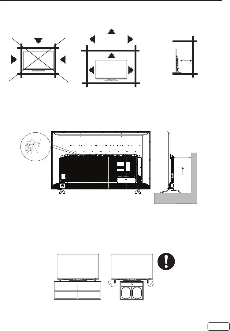 TTE Technology 55R80 LCD TV or LED TV User Manual 72