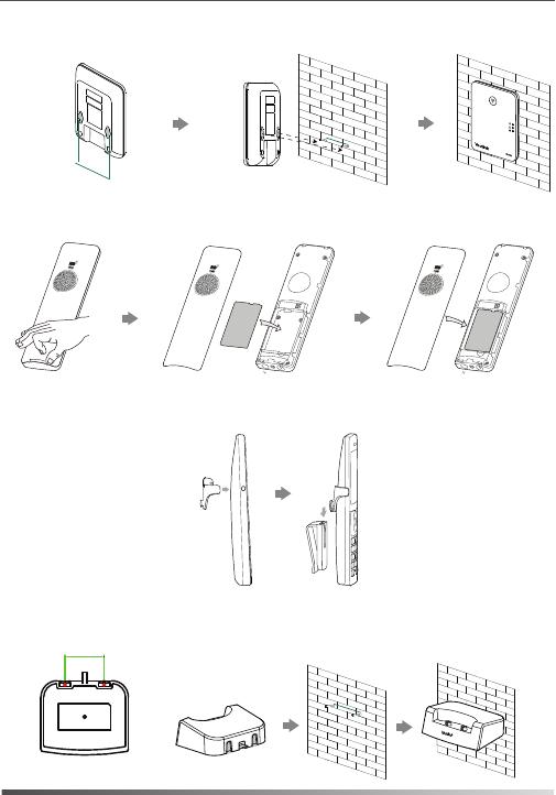 YEALINK W60B DECT IP Base Station User Manual Yealink W60B W56H