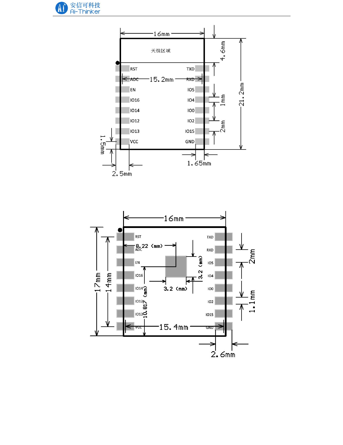 Ai Thinker Technology ESP01M ESP-01M User Manual