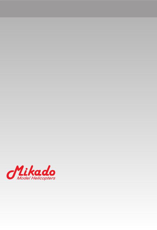 Mikado Model Helicors VBCRX20 VBar NEO User Manual QSG