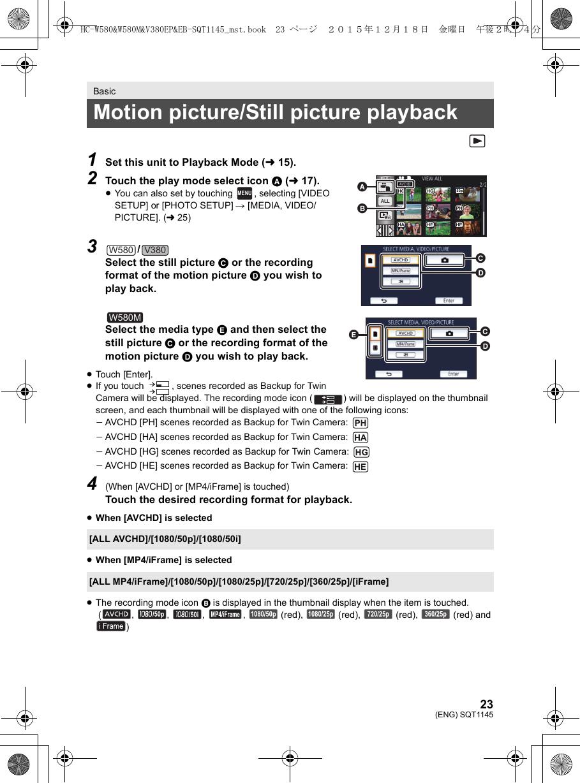 Panasonic HC W580M Basic Operating Instructions W580 V380 UGB EN