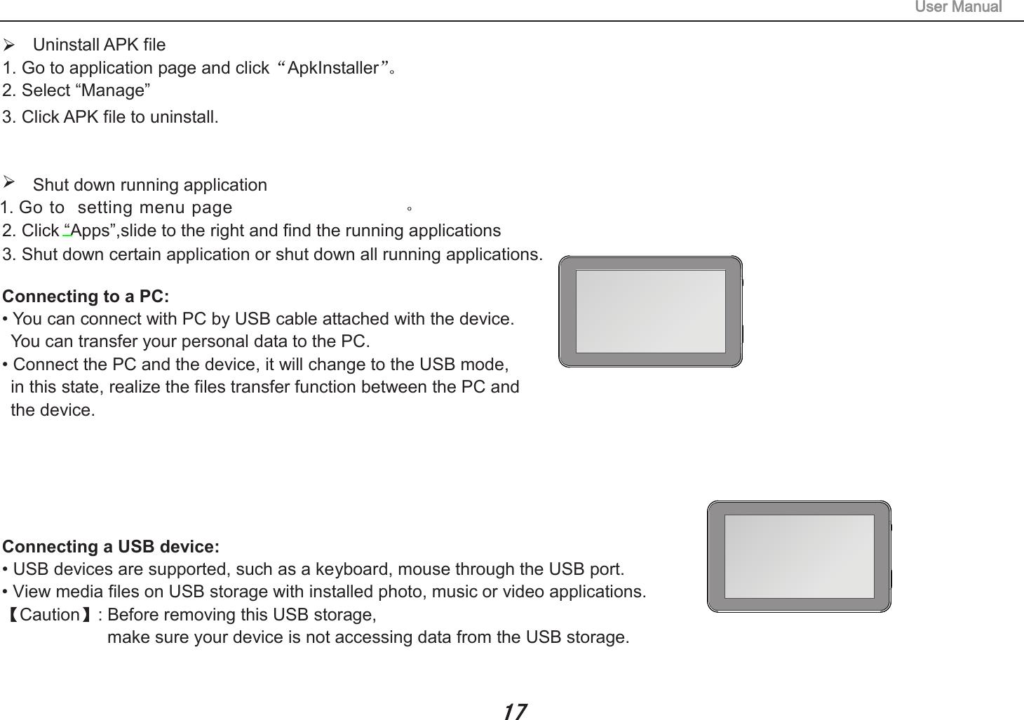 Proscan PLT7650G (512 8GB) User Manual PRO EN